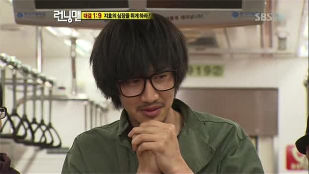 Lee Kwang Soo và hành trình lột xác ngoạn mục sau 11 năm tại Running Man - Ảnh 3.