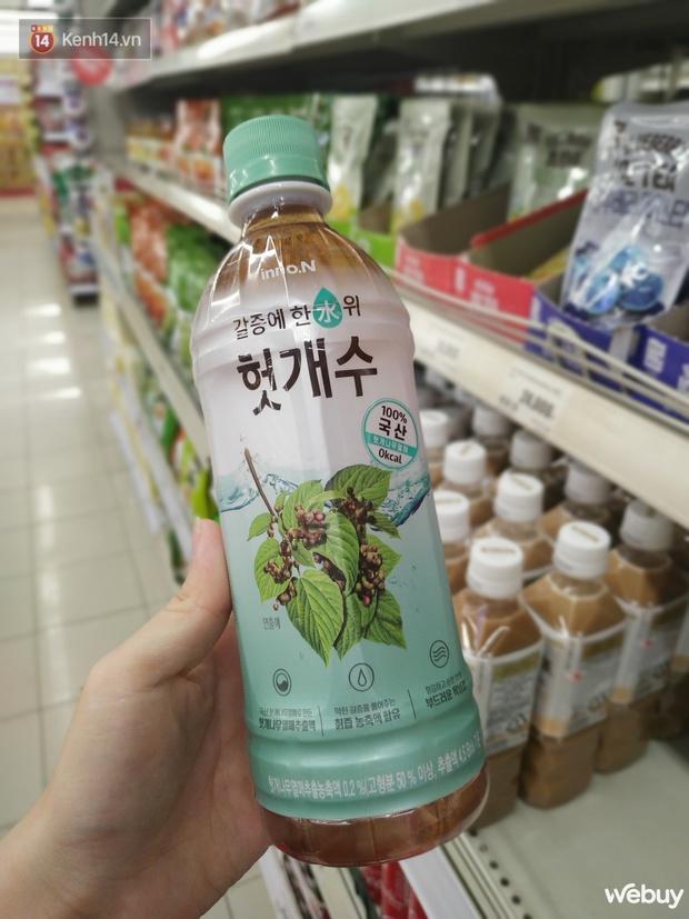 """Trời nóng vào siêu thị, shop tiện lợi """"mò"""" được cả chục món giải nhiệt hay ho: Từ trà khế cho tới nước nho khô - Ảnh 3."""
