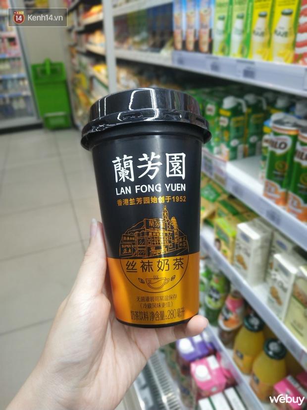 """Trời nóng vào siêu thị, shop tiện lợi """"mò"""" được cả chục món giải nhiệt hay ho: Từ trà khế cho tới nước nho khô - Ảnh 16."""