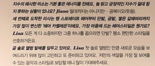 Lisa đích thân hé lộ về solo debut, sẽ có hẳn 1 album luôn nhé fan góp gạo dần là vừa! - Ảnh 6.