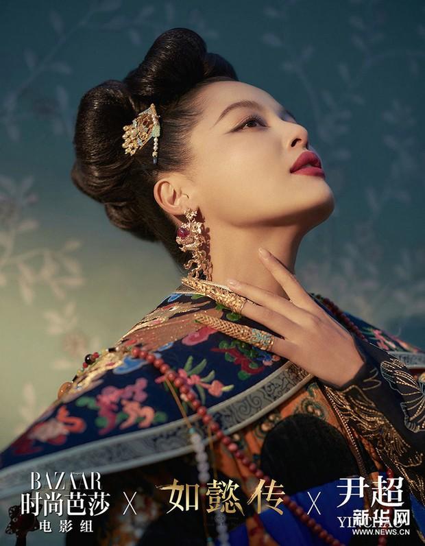 Netizen xếp hạng visual dàn phi tần Như Ý Truyện: Như Ý đột ngột chót bảng, hạng 1 lại dễ đoán vô cùng! - Ảnh 14.
