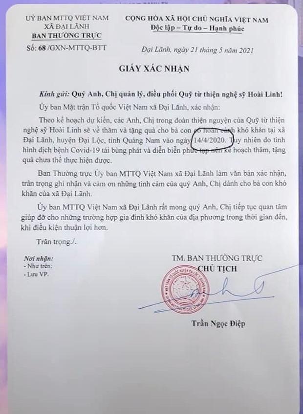 Lãnh đạo địa phương lên tiếng về chi tiết lạ: Có người bên Hoài Linh nhờ làm văn bản, tôi cập rập quá nên đánh máy nhầm ngày! - Ảnh 1.