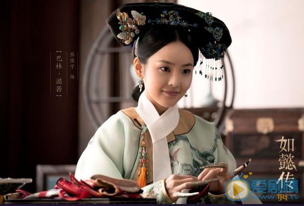 Netizen xếp hạng visual dàn phi tần Như Ý Truyện: Như Ý đột ngột chót bảng, hạng 1 lại dễ đoán vô cùng! - Ảnh 6.