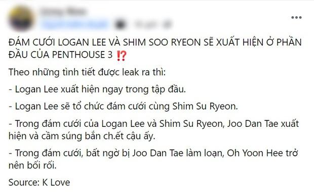 Lộ kịch bản Penthouse 3: Logan Lee hồi sinh cưới chị đẹp Su Ryeon nhưng lại bị bắn chết tại đám cưới? - Ảnh 1.