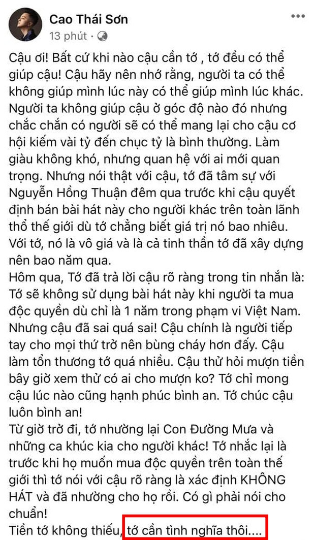 Nathan Lee đăng tin nhắn Nguyễn Văn Chung xin tài trợ 100 triệu đồng kèm câu quote Tớ cần tình nghĩa thôi! giống hệt Cao Thái Sơn - Ảnh 3.