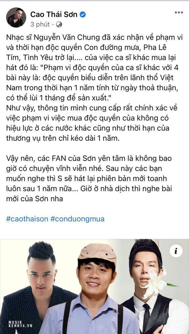 Biến mới: Nathan Lee đã mua độc quyền vô thời hạn nhạc Nguyễn Văn Chung trên mọi lãnh thổ, Cao Thái Sơn chính thức mất trắng loạt hit - Ảnh 6.