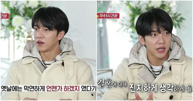 Lee Seung Gi vay gấp để chốt đơn nhà 135 tỷ, chuẩn bị cưới con gái Mama Chuê? - Ảnh 4.