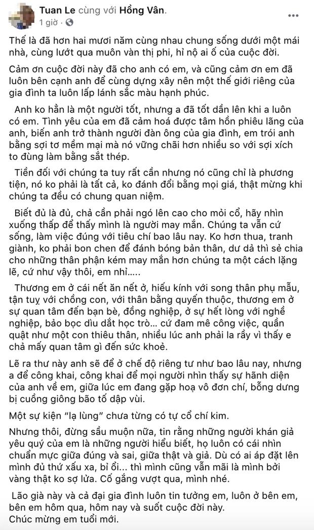 Ông xã NSND Hồng Vân viết tâm thư gửi vợ trong ngày sinh nhật, nhắc đến sự kiện lạ lùng và khẳng định: Vàng thật không sợ lửa - Ảnh 2.