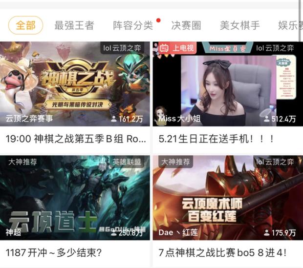 Nữ BLV xinh đẹp hàng đầu Trung Quốc lập kỷ lục livestream, CEO Phương Hằng chưa thể sánh bằng - Ảnh 1.