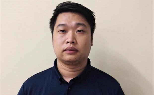 Công an tìm những người bị Trưởng phòng ở Ngân hàng Quân đội MBBank chi nhánh Sơn La lừa tiền tỷ - Ảnh 1.