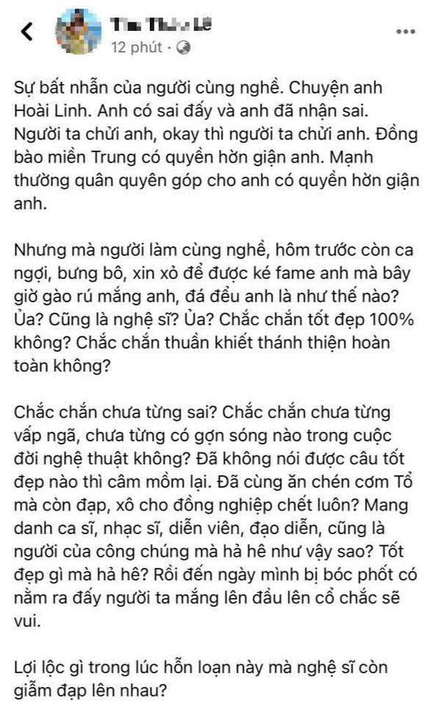 Thu Minh thả tim dưới bài đăng chỉ trích nhiều nghệ sĩ đang nhân cơ hội hả hê khi NS Hoài Linh gặp lùm xùm - Ảnh 1.