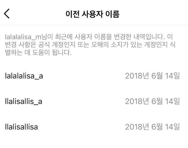 Sống ảo đổi tên Instagram như BLACKPINK: Rosé bê cả vườn hoa vào rồi không chọn được tên cho cún, Jisoo chắc ăn ngay từ đầu - Ảnh 5.