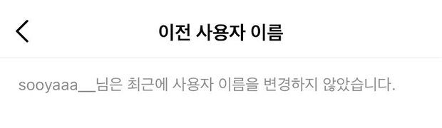 Sống ảo đổi tên Instagram như BLACKPINK: Rosé bê cả vườn hoa vào rồi không chọn được tên cho cún, Jisoo chắc ăn ngay từ đầu - Ảnh 8.
