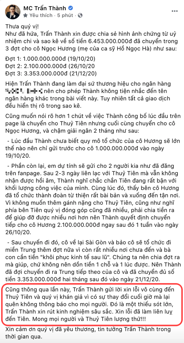 Sau tất cả Trấn Thành đã đích thân xin lỗi, nhận sai với Thuỷ Tiên và khán giả do... quên báo không chuyển 4,7 tỷ đồng - Ảnh 2.