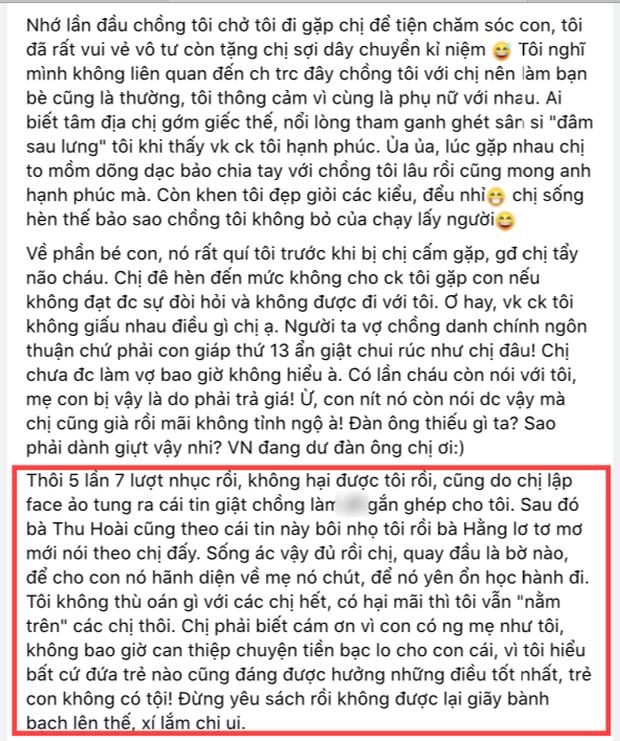 Vy Oanh lên tiếng căng đét trước tin đồn lộ ảnh sex, gọi thẳng tên vợ cũ của ông xã đại gia, Hoa hậu Thu Hoài và bà Hằng đối chất - Ảnh 3.