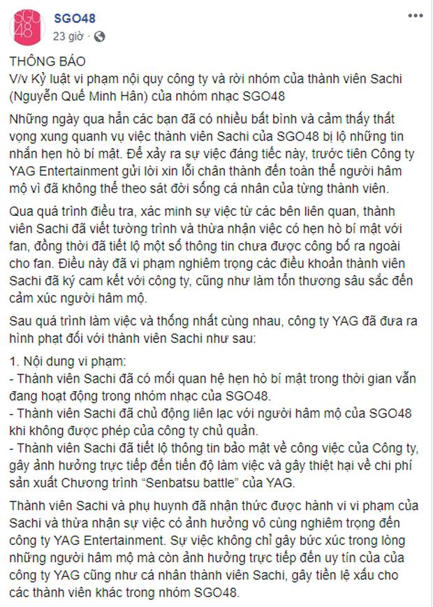 Thành viên nhóm nhạc đông nhất Việt Nam bị đuổi khỏi nhóm vì lý do bất ngờ, sau 1 năm giờ ra sao? - Ảnh 1.