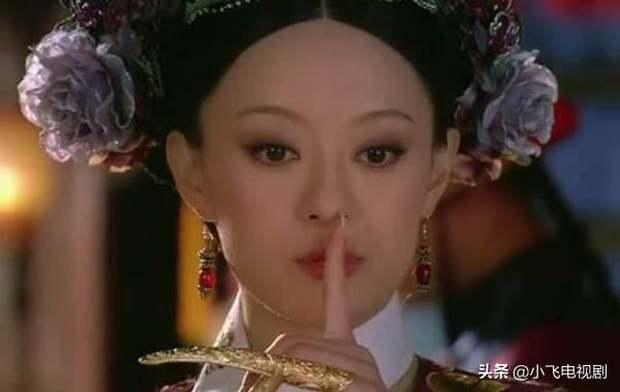 Mừng sinh nhật Chân Hoàn với loạt meme cười rớt hàm: Quên sao được mẹ bầu ôm bụng đi hóng drama! - Ảnh 5.