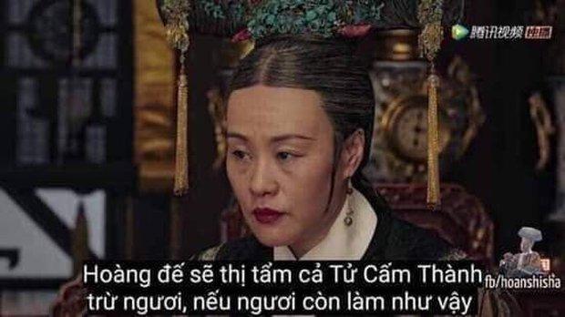 Mừng sinh nhật Chân Hoàn với loạt meme cười rớt hàm: Quên sao được mẹ bầu ôm bụng đi hóng drama! - Ảnh 17.
