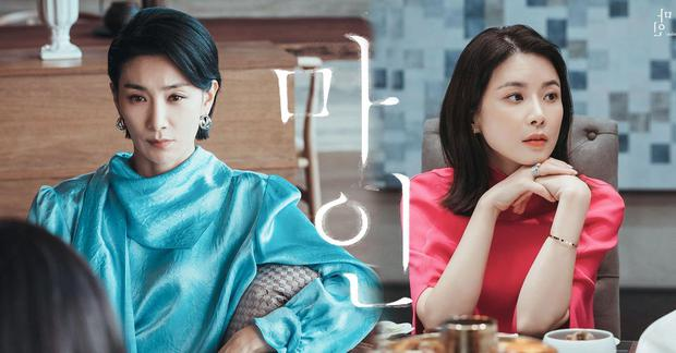 QUIZ: Thử một lần làm người siêu giàu xem bạn là chị đẹp nào ở drama Mine? - Ảnh 1.