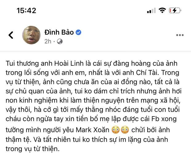 HOT: Hé lộ tin nhắn của NS Hoài Linh làm rõ quan hệ với ông Võ Hoàng Yên và thái độ khi bị vợ chồng bà Phương Hằng tố - Ảnh 3.