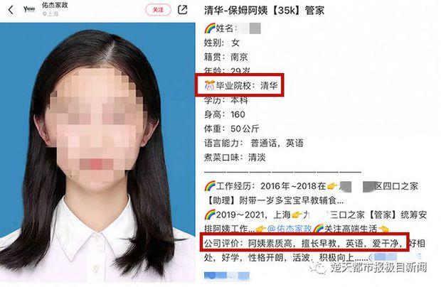 Công ty giúp việc giới thiệu dì bảo mẫu tốt nghiệp trường Harvard Trung Quốc khiến cõi mạng xôn xao, dân tình ngó qua trang chủ còn sốc hơn nữa - Ảnh 2.