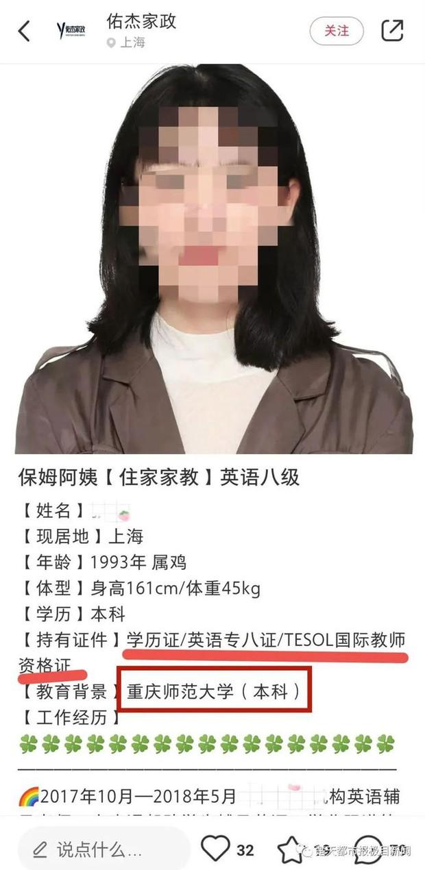 Công ty giúp việc giới thiệu dì bảo mẫu tốt nghiệp trường Harvard Trung Quốc khiến cõi mạng xôn xao, dân tình ngó qua trang chủ còn sốc hơn nữa - Ảnh 3.