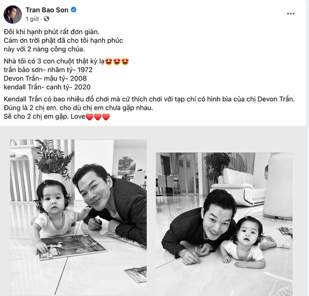 Trần Bảo Sơn công khai có con gái thứ 2 hậu ly hôn Trương Ngọc Ánh, mẹ đứa bé vẫn là một ẩn số - Ảnh 2.