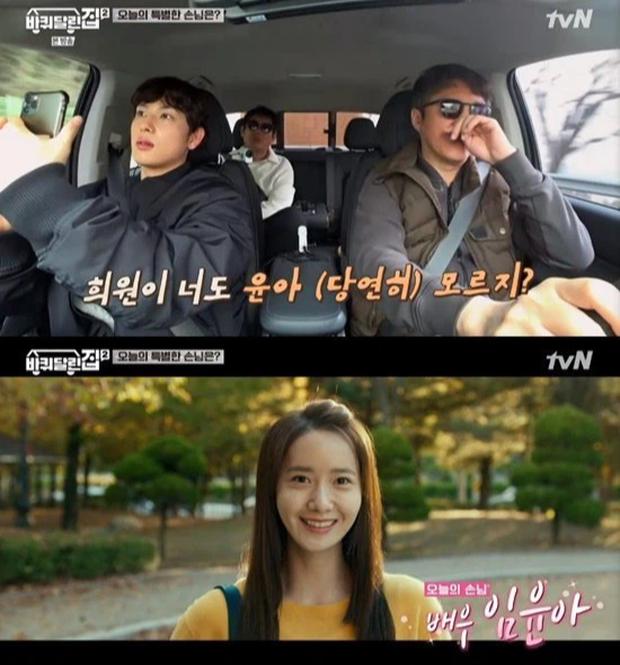 Bạn trai cũ Lee Seung Gi vừa công khai tình mới, Yoona (SNSD) cũng lộ luôn mối quan hệ bất ngờ với 1 nam thần màn ảnh - Ảnh 2.