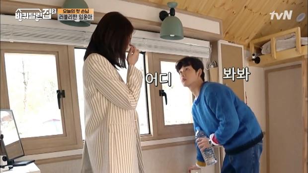 Bạn trai cũ Lee Seung Gi vừa công khai tình mới, Yoona (SNSD) cũng lộ luôn mối quan hệ bất ngờ với 1 nam thần màn ảnh - Ảnh 4.