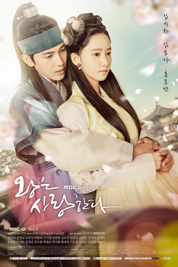Bạn trai cũ Lee Seung Gi vừa công khai tình mới, Yoona (SNSD) cũng lộ luôn mối quan hệ bất ngờ với 1 nam thần màn ảnh - Ảnh 3.