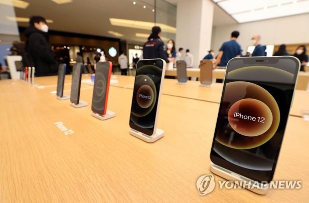 Apple cho đổi điện thoại LG cũ lấy iPhone 12 - Ảnh 1.