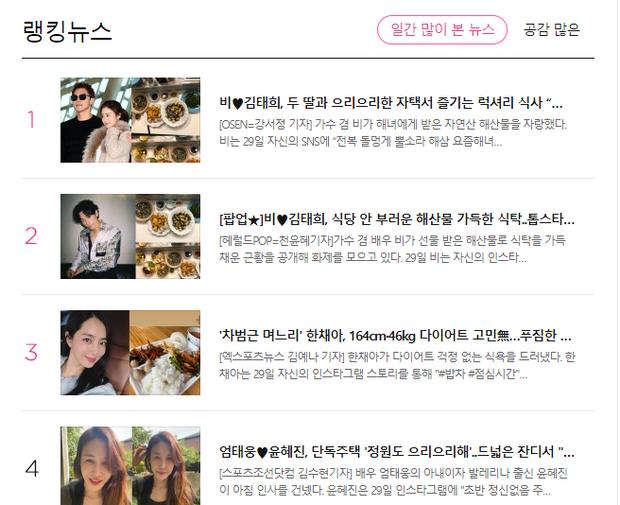 Hé lộ bữa ăn nhà vợ chồng quyền lực, giàu nhất Kbiz: Bi Rain tự tay nấu cho Kim Tae Hee và các con, lên luôn top 1 Naver - Ảnh 2.