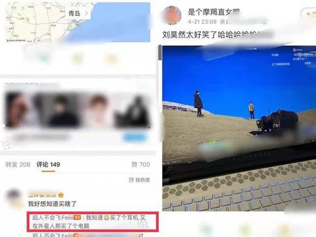 Mới tỏ tình sến rện với IU 5 tháng trước, Hoàng Tử Thao bị thám tử mạng soi bằng chứng hẹn hò với hotgirl đình đám - Ảnh 4.