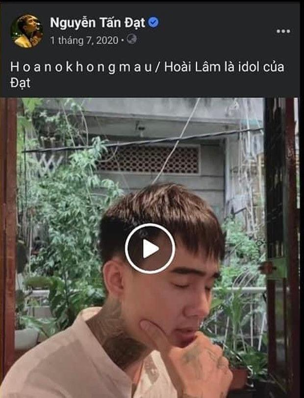 Đoạn chat của Đạt G - Hoài Lâm bất ngờ bị khui lại, lộ rõ tình anh em thắm thiết cỡ này trước drama tình ái - Ảnh 3.