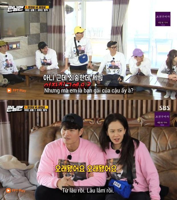 Jae Suk bất ngờ gọi Ji Hyo là em dâu: Định làm thuyền trưởng SpartAce thay Haha đúng khum? - Ảnh 4.