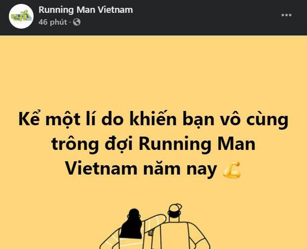 Lý do khiến các fan trông đợi Running Man Vietnam năm nay là vì người bí ẩn này? - Ảnh 3.