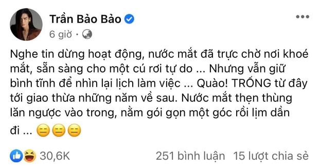 Running Man Việt chốt đơn 8 thành viên, đọc status của thánh chơi dơ BB Trần tự nhiên thấy chạnh lòng - Ảnh 2.