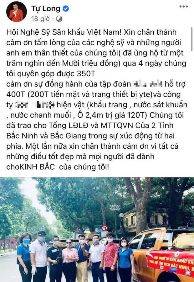 NS Xuân Bắc, Tự Long đã có mặt ở tâm dịch Bắc Ninh - Bắc Giang, đại diện các đơn vị trao 870 triệu đồng cho các tỉnh chống dịch - Ảnh 2.