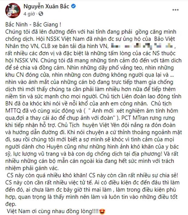 NS Xuân Bắc, Tự Long đã có mặt ở tâm dịch Bắc Ninh - Bắc Giang, đại diện các đơn vị trao 870 triệu đồng cho các tỉnh chống dịch - Ảnh 1.