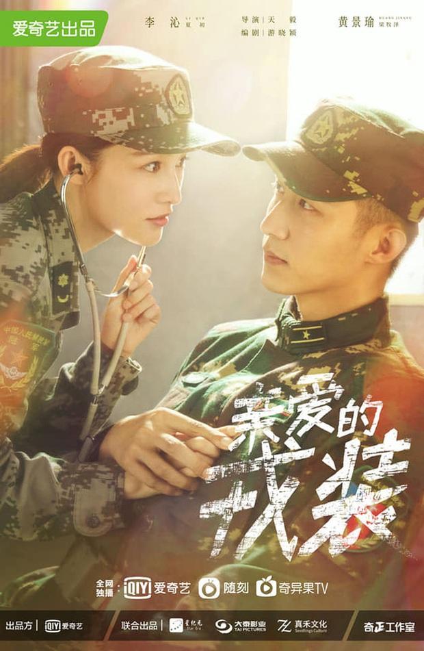 Hoàng Cảnh Du đỡ đạn thay Lý Thấm ở trailer Quân Trang Thân Yêu, poster giấu cực kĩ chi tiết yêu nhau thắm thiết - Ảnh 6.
