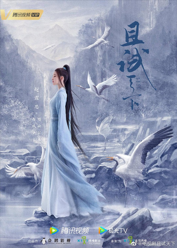 Dương Dương lộ vòng 3 khủng, Triệu Lộ Tư khoe chân thon dài khi đóng cảnh bay lượn ở Thả Thí Thiên Hạ - Ảnh 6.