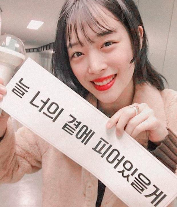 Dàn khách mời đỉnh cao trong concert của IU: Bắt gặp Song Hye Kyo - Song Joong Ki đi hẹn hò, hơn nửa showbiz đều góp mặt - Ảnh 18.