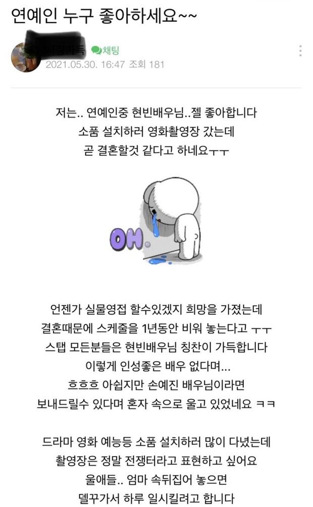 Hyun Bin chuẩn bị cưới Son Ye Jin, chi tiết về lịch trình mới được hé lộ nói lên tất cả! - Ảnh 2.