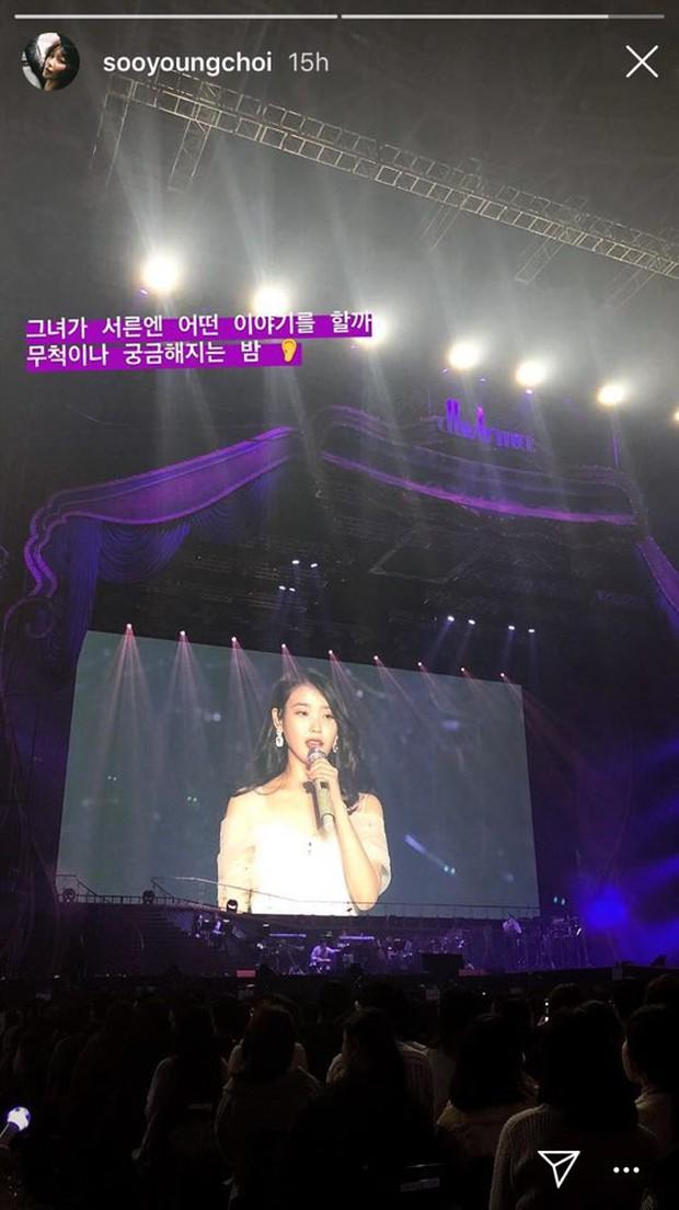 Dàn khách mời đỉnh cao trong concert của IU: Bắt gặp Song Hye Kyo - Song Joong Ki đi hẹn hò, hơn nửa showbiz đều góp mặt - Ảnh 12.