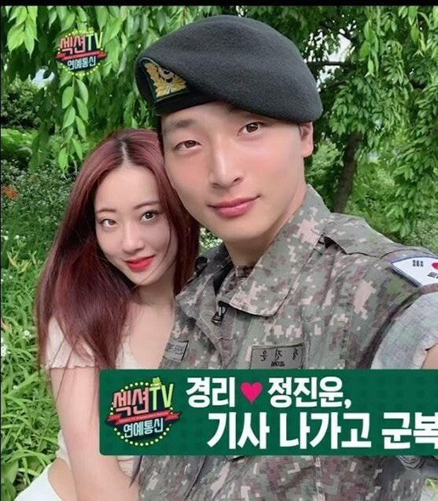 Cặp idol sexy nhất Kpop Jinwoon (2AM) và mỹ nhân bốc lửa Kyungri chia tay sau 4 năm hẹn hò - Ảnh 3.