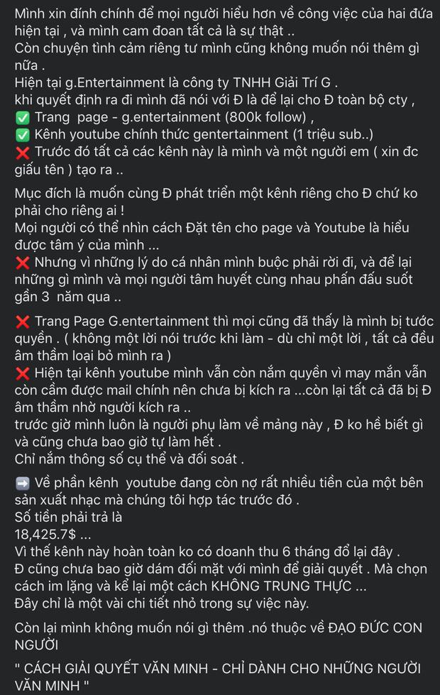Kênh YouTube và fanpage của Đạt G, Du Uyên khủng cỡ nào mà chính chủ giành qua, đẩy lại, số nợ 450 triệu đồng còn hơn cả thu nhập của kênh? - Ảnh 5.