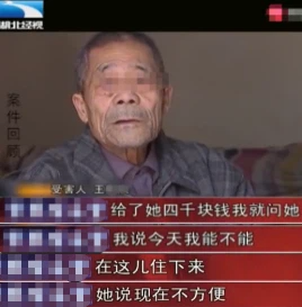 Cùng lúc hẹn hò với hơn 10 cụ ông để lừa tiền, gái già lắm chiêu 60 tuổi bị người tình báo công an - Ảnh 2.