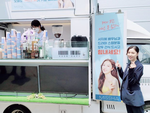 Hot nhất Naver: Sau gần 1 tháng bạn trai vướng drama bị Seo Ye Ji điều khiển, sao nữ Hạ Cánh Nơi Anh đã có động thái đầu tiên - Ảnh 3.