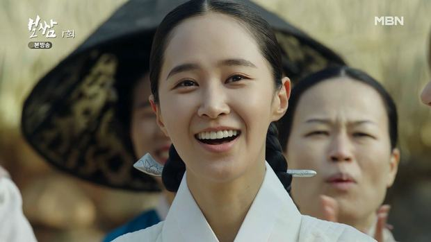 Yuri (SNSD) vừa đẹp xuất thần vừa diễn hay nức nở ở phim cổ trang đầu tay khiến netizen bấn loạn - Ảnh 5.