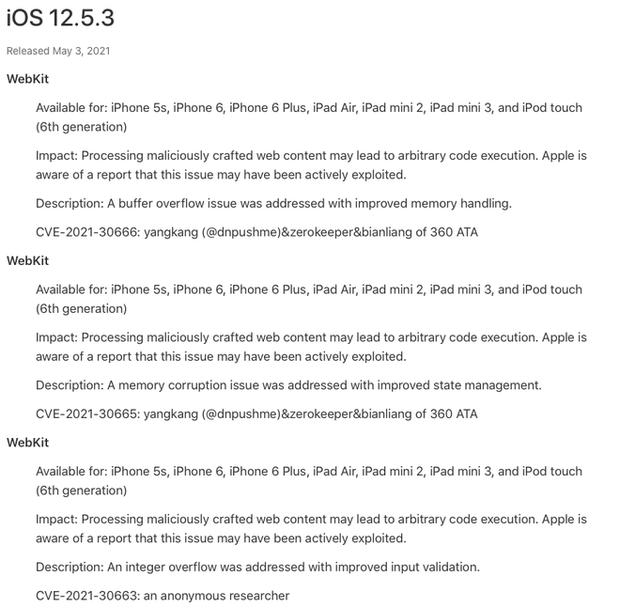 iPhone 5s vẫn chưa bị Apple bỏ rơi, tiếp tục được cập nhật iOS mới - Ảnh 2.